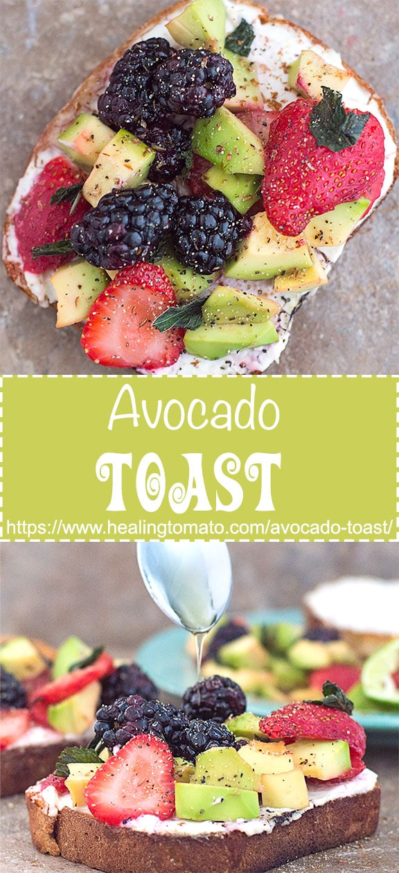 Simple, Vegan Avocado Toast Recipe for Lunch or Brunch. How to make avocado toast as an appetizer. For toppings, use berries. I used vegan cream cheese for the base of the avocado toast #avocadotoast #avocado #brunch #breakfast #appetizers #avocadoontoast https://www.healingtomato.com/avocado-toast/