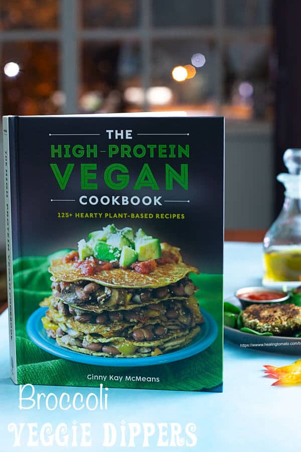 Front view of the high powered vegan cookbook by ginny mcmeans