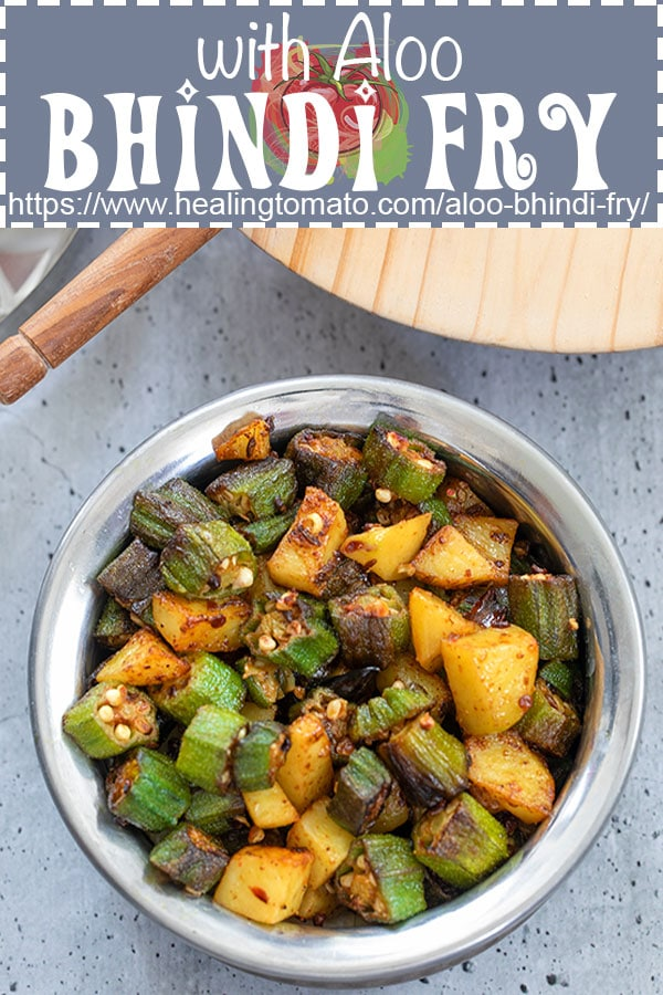 How to make Indian Style Bhindi fry with potatoes. Gujrati style Bhindi fry with aloo #healingtomato #bhindi #bhinda #okra #potatoes #indianfood @healingtomato